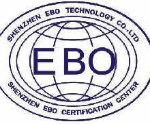 供应测力仪表CE认证佛山测力仪表CE认证机构