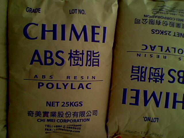 供应 ABS PA-777E 高耐热 777E ABS塑料 台湾奇美