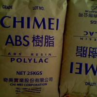供应 ABS PA-765A 台湾奇美 765A ABS塑料 防火级