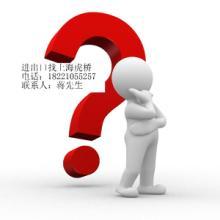 化工品浦东机场进口备案代理/上海机场进口清关代理批发