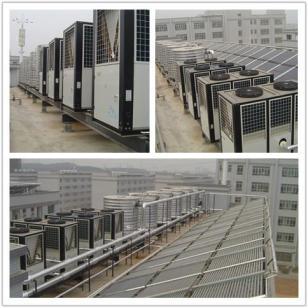 北京欧特斯底温空气能热水工程机图片