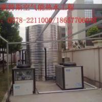 供应浙江空气源热泵热水器工程