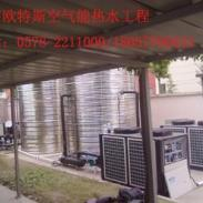 空气能热水器安装-图片