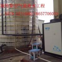 供应温州空气能热水温州空气能热水器
