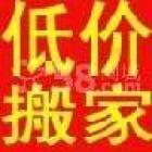 北京厢货出租价格及图片、图库、图片大全
