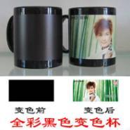 个性杯子变色杯印照片的杯子图片
