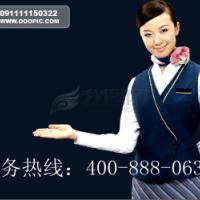 澳柯玛客服中心电话(澳柯玛燃气灶服务电话)北京澳柯玛电器维修电话 图片|效果图