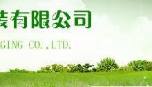 福州木制托盘 木箱木托盘 福州环保木托盘