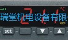 供应EVCO数据记录仪