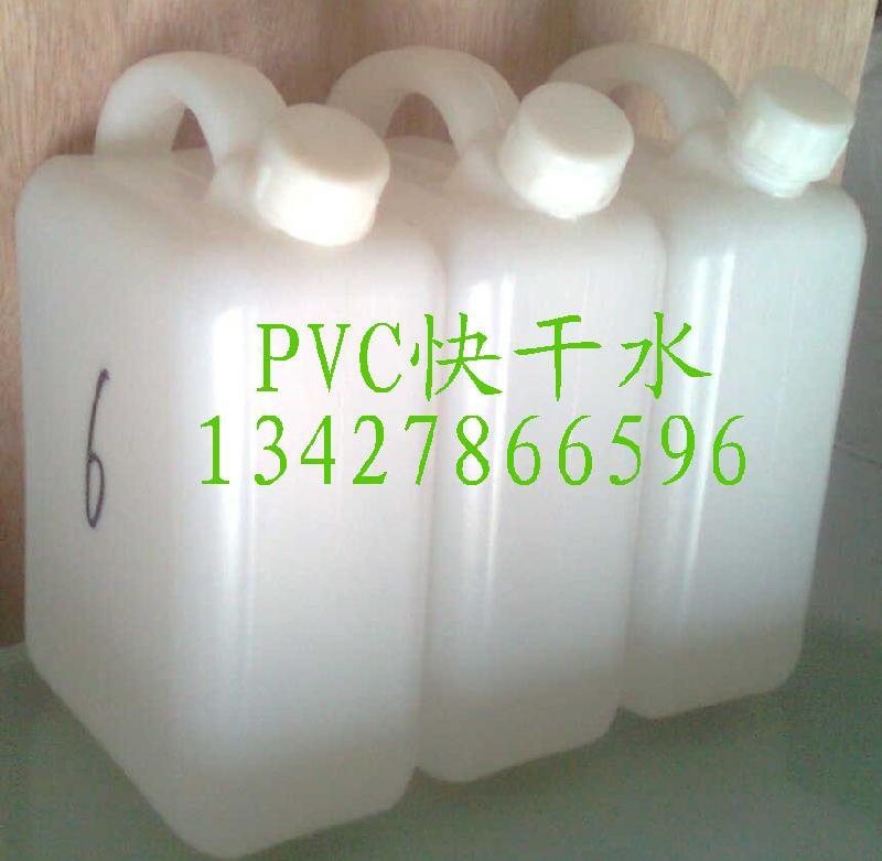 供应折盒机器PVC胶水,深圳折盒PVC胶水