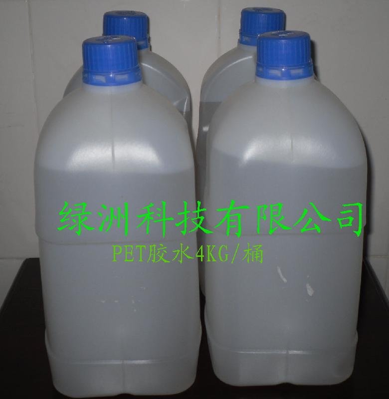供应PET胶水东莞供应图片