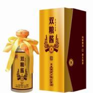 贵州双粮酱陈酿30年年份酒图片