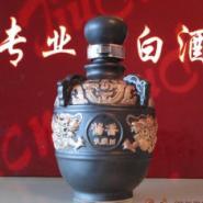 茅台怀庄陈年酒图片