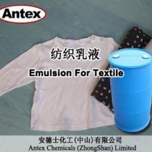 供应硅丙乳液/纺织乳液/印花胶浆乳液