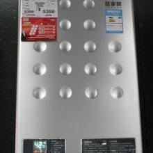 供应万家乐燃气热水器杭州售后服务中心热线图片