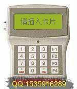 供应复印机IC卡读卡器