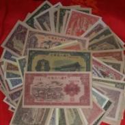 第一套人民币大全图片