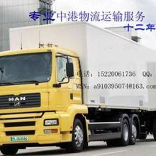 供应输电配电设备进口/真空检漏仪进口批发