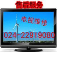 沈阳三洋电视维修电话图片