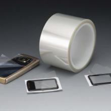 供应PET手机保护膜