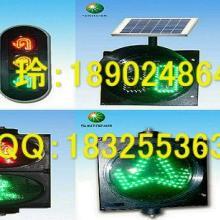 供应照明类交通信号灯