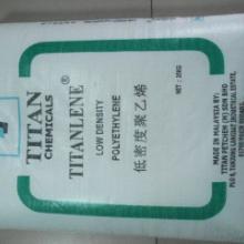 供应LDPE/FB3003/薄膜级