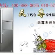 x北京夏普冰箱服务热线图片