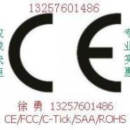 东莞日光灯CE认证舞台灯CE图片