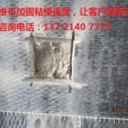 碳纤维布加固梁破坏性试验图片