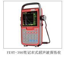 供应南通友联PXUT-390型全数字智能超声