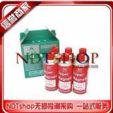 供应西安、兰州、郑州红水磁悬液无损检测磁粉探伤专用,红水磁悬液