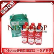 供应西安、兰州、郑州红水磁悬液无损检测磁粉探伤专用,红水磁悬液批发