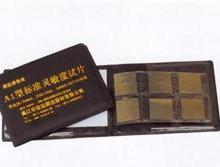 供应标准磁探试片A1型