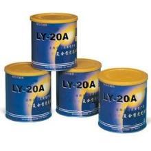 供应LY-20A复合荧光磁粉