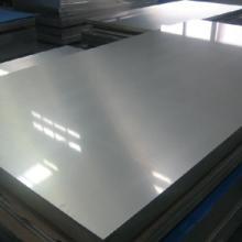 供应用于的扬州铝板价格铝板切零销售图片