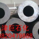 供应合金管优质供应商,天津合金管,天津合金管供应商
