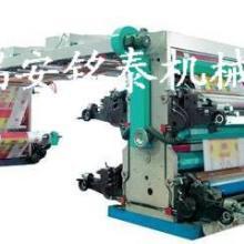 供应炸药纸张印刷机四色炸药纸印刷机
