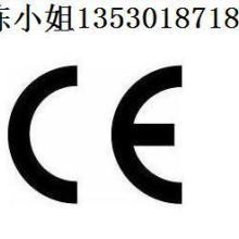 供应无线餐饮呼叫系统CE认证