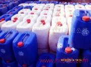 供应纺织印染用防腐剂