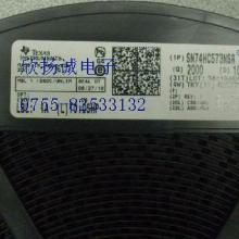 供应逻辑IC 74HC573D逻辑IC74HC573D