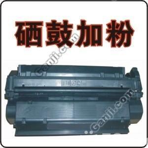 广州三星传真机加碳粉三星打印机加碳粉