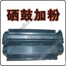 供应广州办公设备维修加碳粉专业硒鼓加碳粉批发