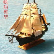 模型制作,航海模型制作公司,航海模型公司