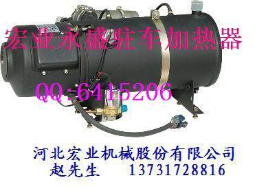 中巴车燃油液体YJ加热器
