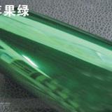 供应汽车玻璃防晒膜汽车后挡贴膜