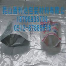 供应天津拉链自立铝箔袋