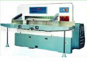 供应长春各种型号程控切纸机