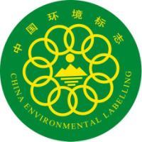 江苏蔬菜制品生产许可证