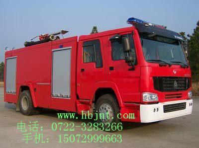 供应消防车8吨泡沫消防车