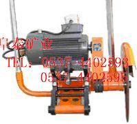 供应QG—3Ⅱ型电动锯轨机QG3型电动锯轨机批发